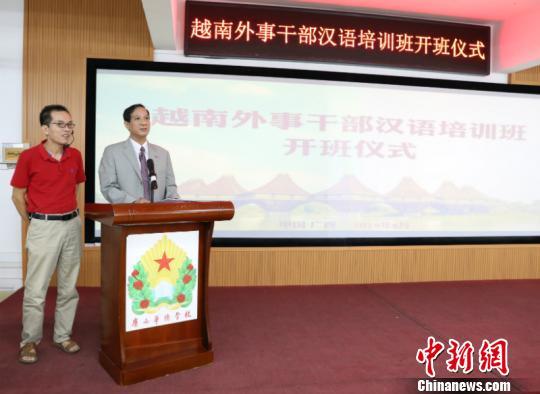 图为越南驻南宁总领事馆总领事黄玉荣致辞 林浩 摄
