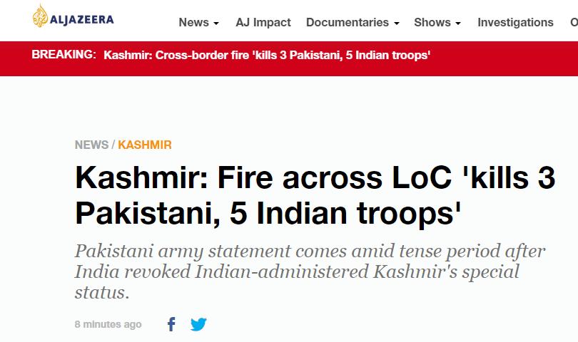 快讯!印巴在克什米尔发生交火,3名巴士兵5名印士兵死亡