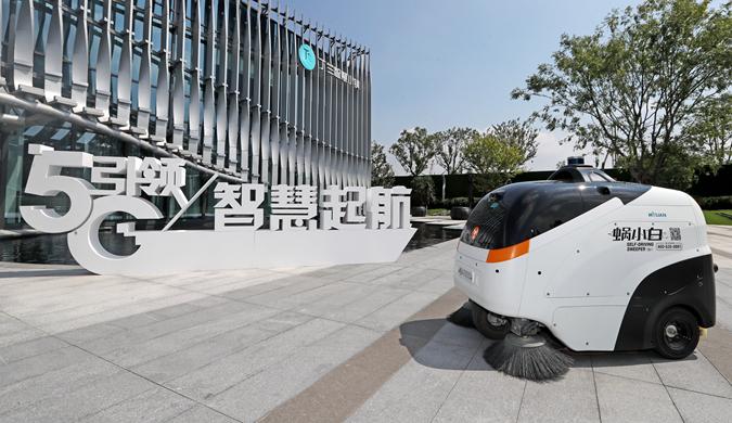 5G來襲!杭州啟動5G無人智能應用示范基地