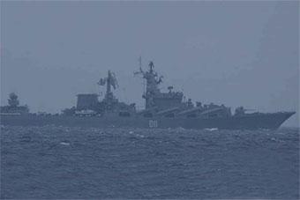 日称俄瓦良格号领衔3艘军舰穿过宗谷海峡