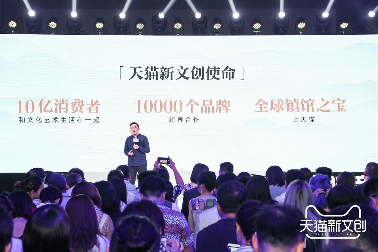 天貓發布新文創2.0計劃:與1萬個品牌跨界合作-夢之網科技