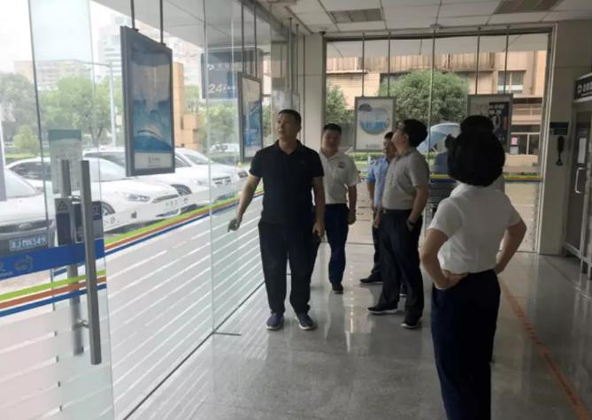 风雨中的坚守丨交通银行浙江台州分行抗台救灾纪实