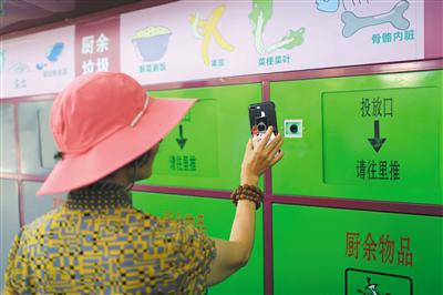 北京垃圾分类:多方建议增加违规罚则?#21307;背图?#39038;
