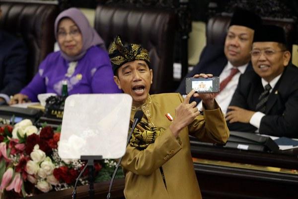 印尼总统发表国情咨文 正式提出将迁都