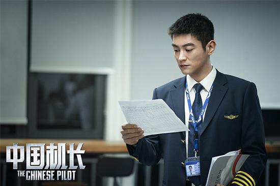 《中国机长》杜江诠释民航英雄 帅气满分
