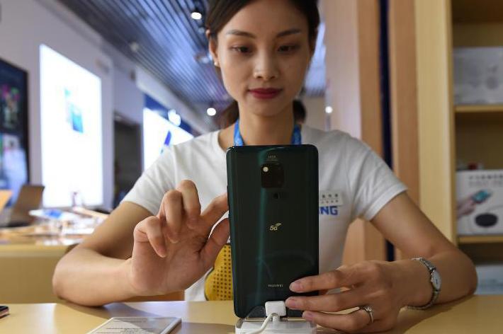 重庆首批5G手机正式开卖