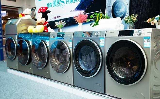 """海信洗衣机发布""""健康洗护1+1""""全新生态洗护理念"""