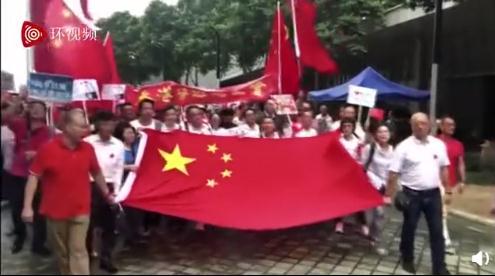 香港旅游界举行集会 约4500人参加齐唱国歌