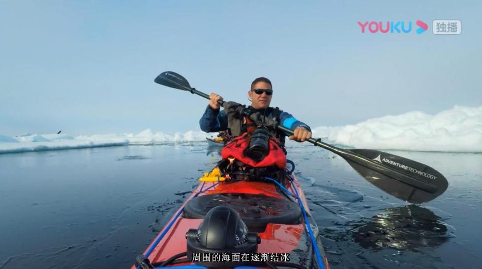 《十個世界盡頭》上演極地探險記 隊員險些成為北極熊腹中餐