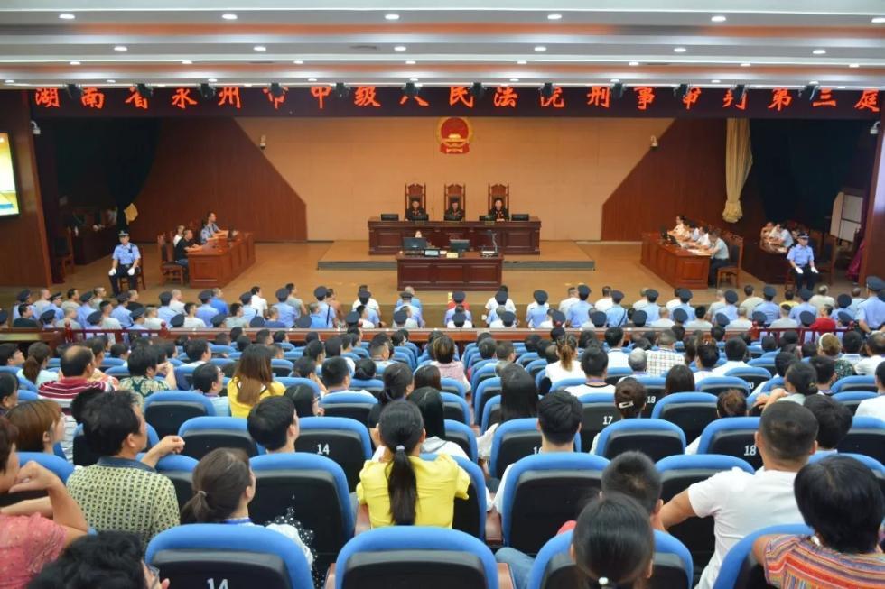 湖南省永州中院公开宣判一重大涉黑案:22人被判十年以上有期徒刑