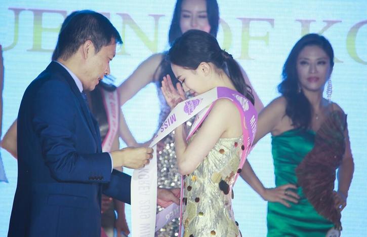 2019世界旅游小姐韩国冠军出炉 赴青岛参加全球总决赛