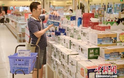国家发改委:中国物价不具备全面大幅上涨基础