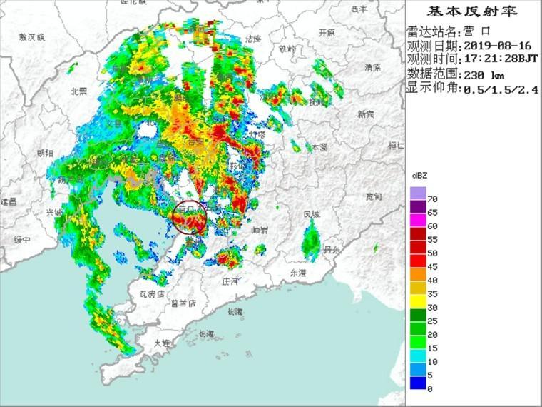 辽宁营口遭遇龙卷风 暴雨冰雹雷电大风预警齐发