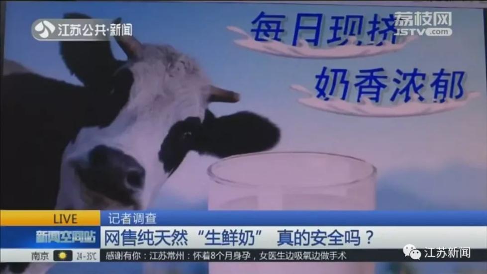 农场现挤、煮沸就能喝的生鲜奶,你心动吗?专家的话让人吓一跳
