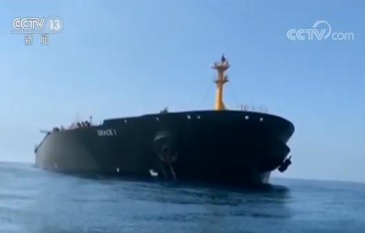 """伊朗外长:美方阻扰释放伊油轮行径与""""海盗行为""""无异"""
