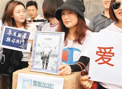 广大网友齐发声 反对香港游行示威暴力冲突