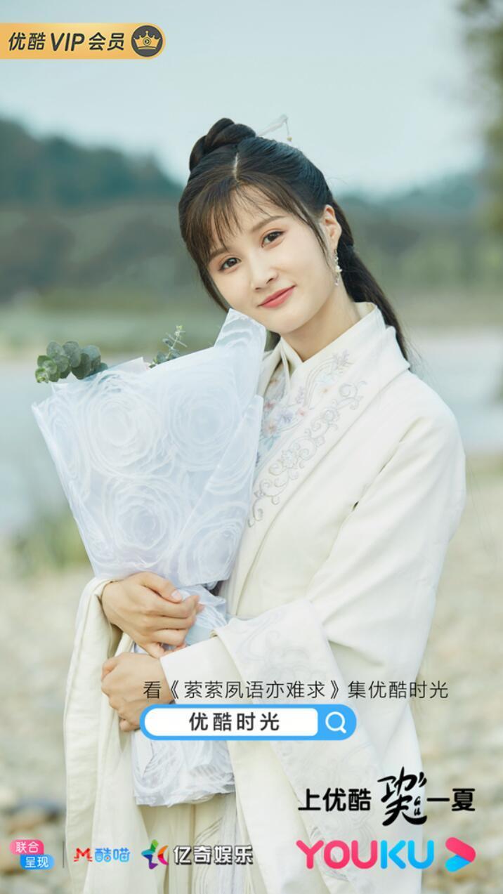 """《萦萦夙语亦难求》杀青 李诺""""女友力爆棚""""俘获郭俊辰"""