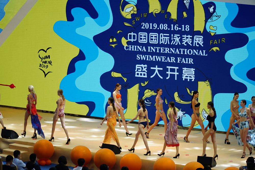 2019中国(葫芦岛兴城)国际沙滩·泳装文博会时尚之夜炫彩兴城