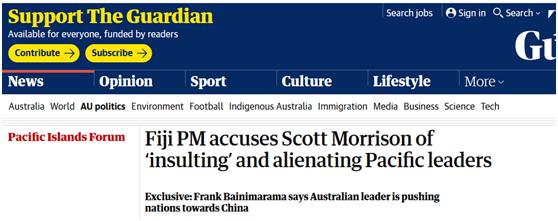 斐济总理:澳总理莫里森侮辱太平洋岛国,中国就不会