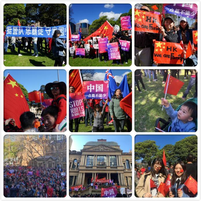 澳大利亚华人集会燃遍悉尼 疾呼香港立即恢复秩序