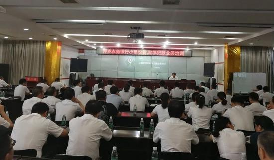 江西一银行催收助学款:公开141名学生姓名住址等