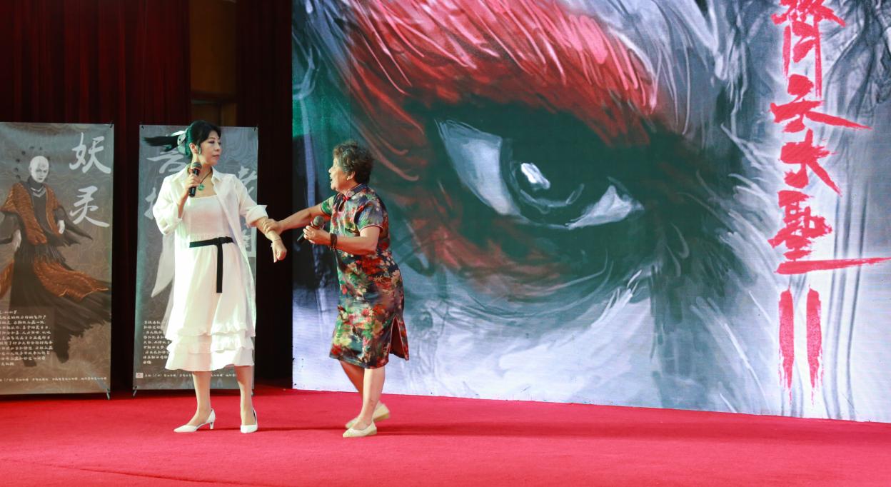 片子《齐天大年夜圣2》消息宣布会 东方神话新冲破