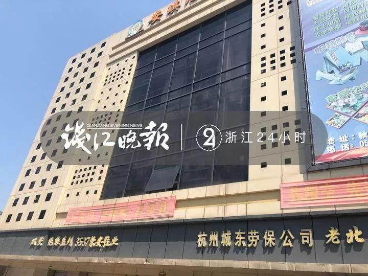 什么情况?!凌晨时分18岁女生从杭州一酒店5楼坠下!所幸暂无大碍