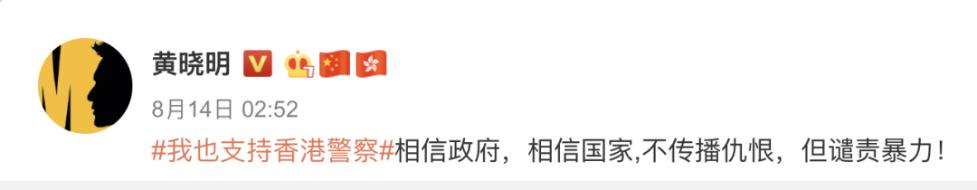 撑警后,刘亦菲新电影被抵制,网