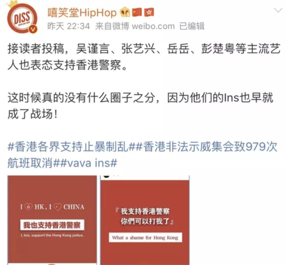 撑警后,刘亦菲新电影被抵制,网友:自不量力