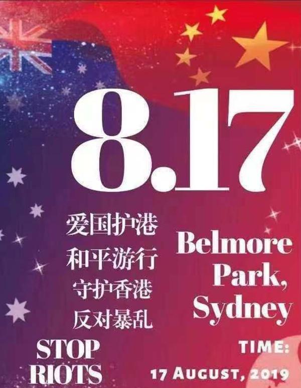 """悉尼""""爱国护港""""和平游行,华人涌上街头表达中国心"""