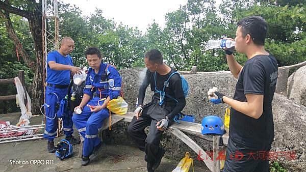 上海大学副教授在河南一景区失联,十余天下落不明