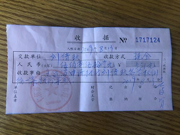 男子发微博攻击派出所副教导被判赔1元,拒绝履行被司法拘留