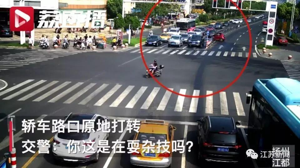 """十字路口,轿车突然失控上演""""魔力转圈圈""""!交警都惊呆了"""