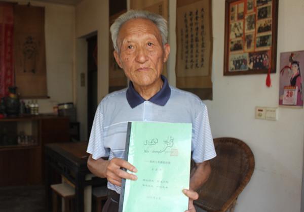 """81岁老人历时1年多写出5万多字""""家风家训""""传子女"""