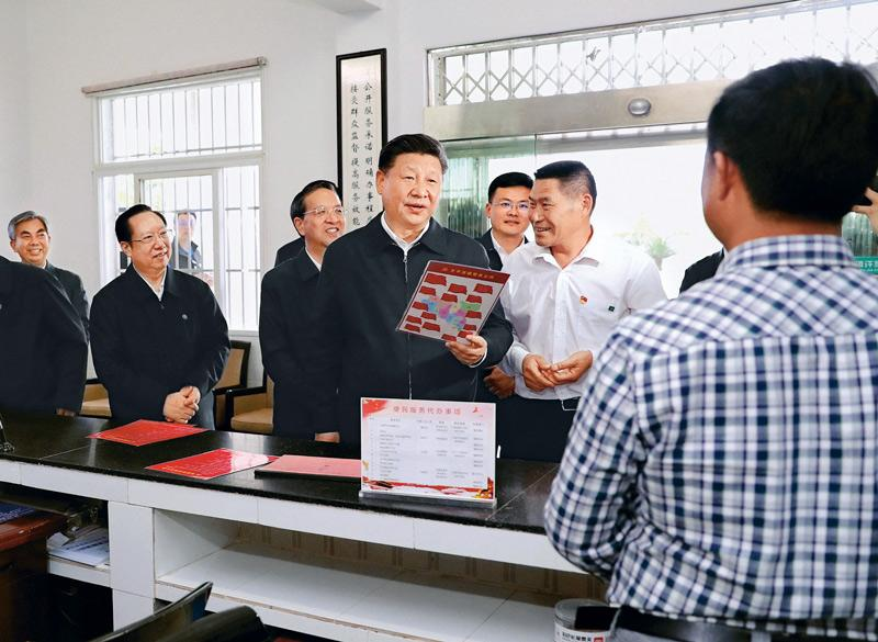 领航新中国 奋进新时代