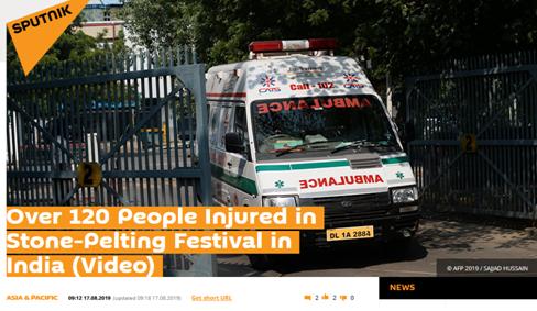 """印度传统扔石节用鲜血供奉""""神明"""",至少120人受伤"""