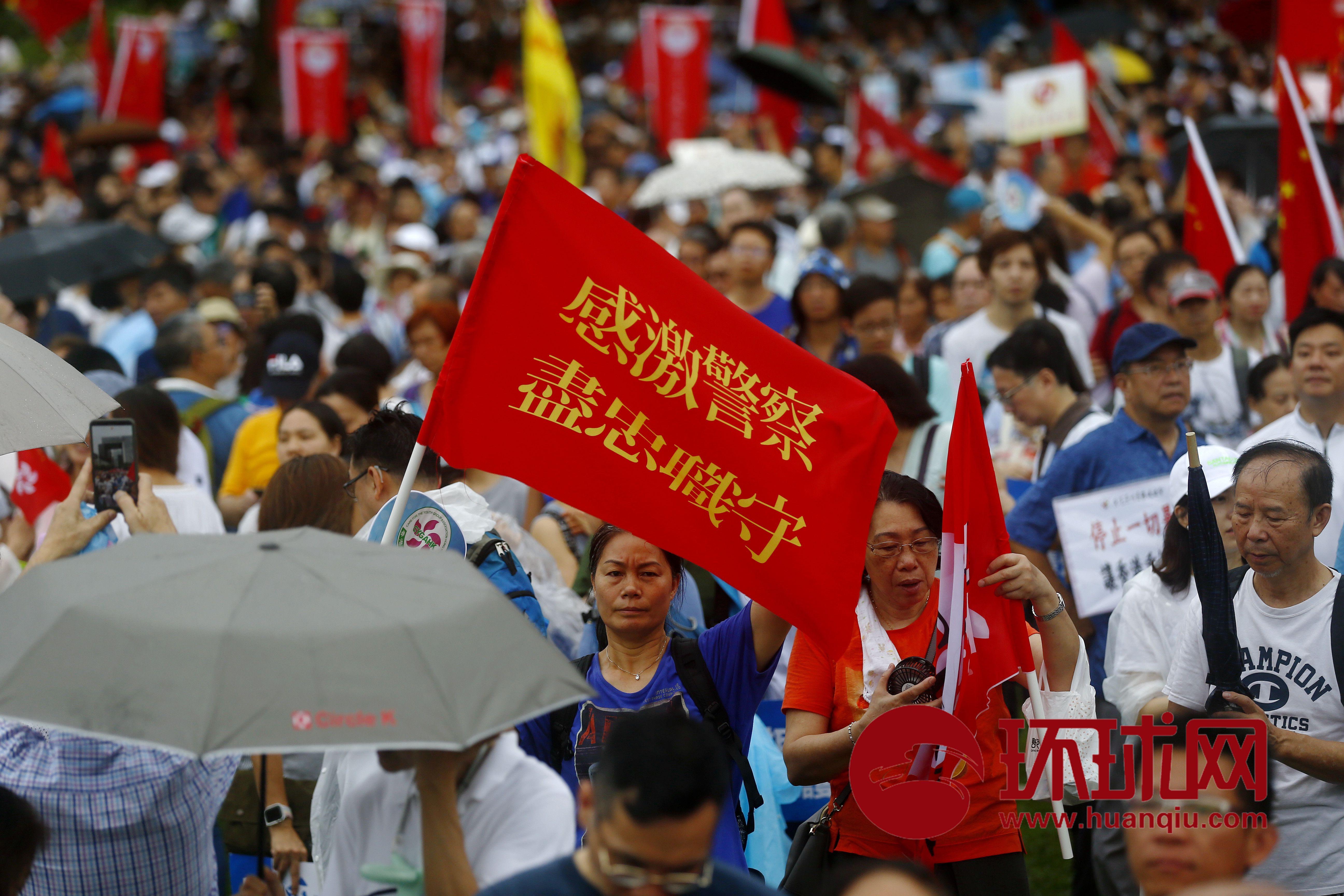 """乱够了!47.6万香港市民冒雨参加""""反暴力、救香港""""集会"""