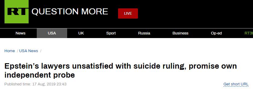 """不满法医判定""""自杀"""",爱泼斯坦律师团队要重新进行调查"""