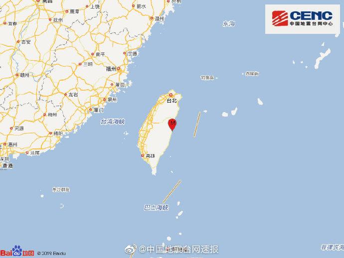 中国地震台网正式测定:台湾花莲发生5.0级地震