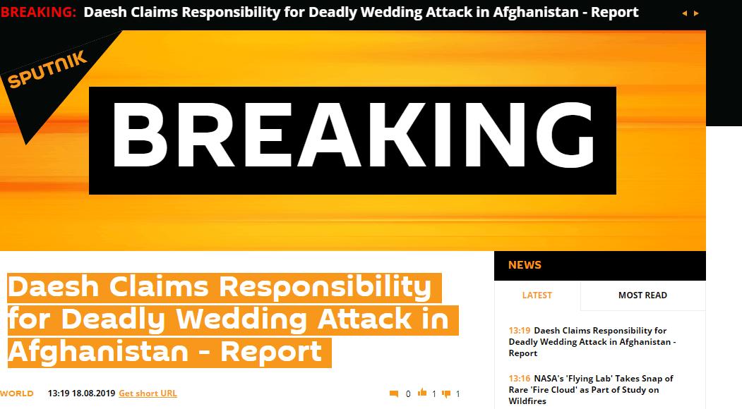 快讯!IS宣称对阿富汗婚礼爆炸袭击负责