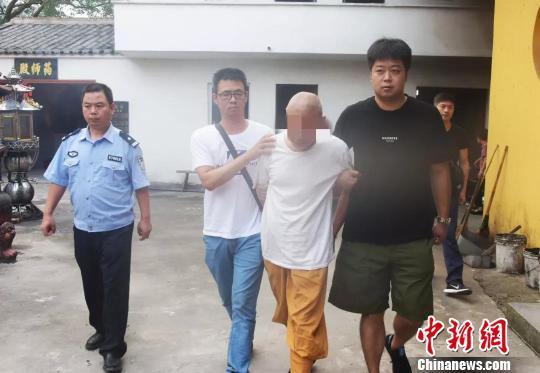 浙江警方侦破一起积案:故意杀人潜逃23年 化身出家人