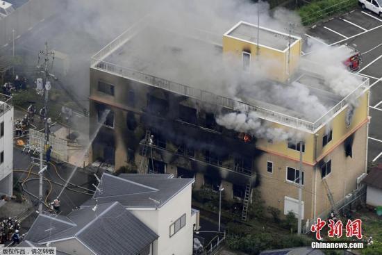 日媒:纵火案嫌疑人曾以校园类小说向京都动画投稿