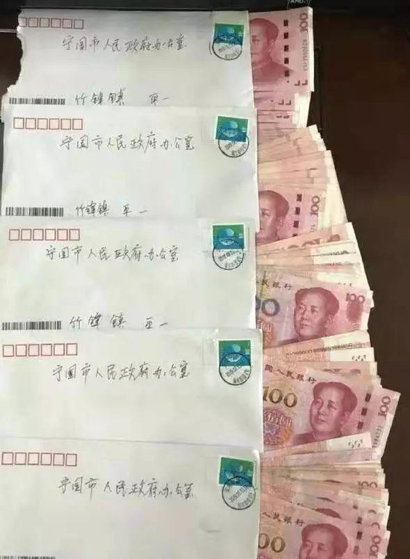 高贵的灵魂!他月薪两千,却匿名给台风灾区捐款万元