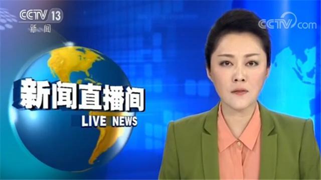 广西一村庄突发山洪 7名村民被困 消防紧急救援