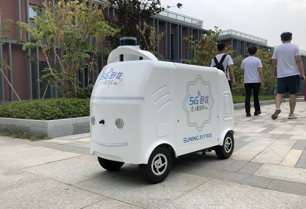 "5G无人配送车助力智慧零售升级""最后一公里"""