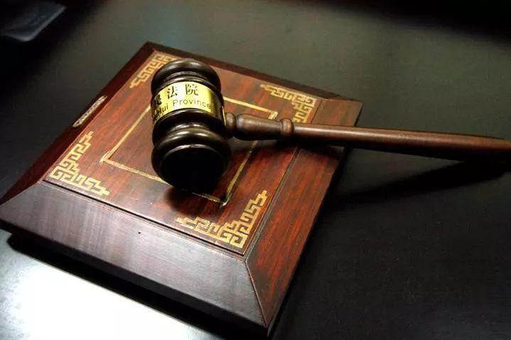 浙江男子酒驾撞死人,竟把之前聚餐的9名同事告了!法院这样判……