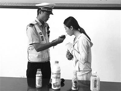 """喝饮料会被测出酒精? 交警实验:未达""""酒驾""""标准 不会处罚"""