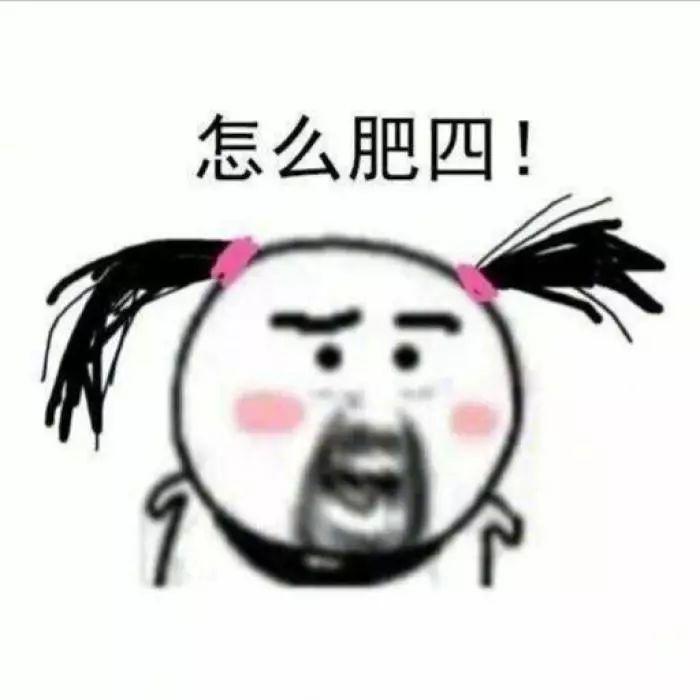 """""""咚咚咚咚咚咚""""!昨天杭州高速上7车相撞,全是这个原因..."""