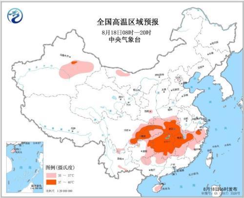 四川盆地西部等地有较强降雨 南方大部高温天气持续