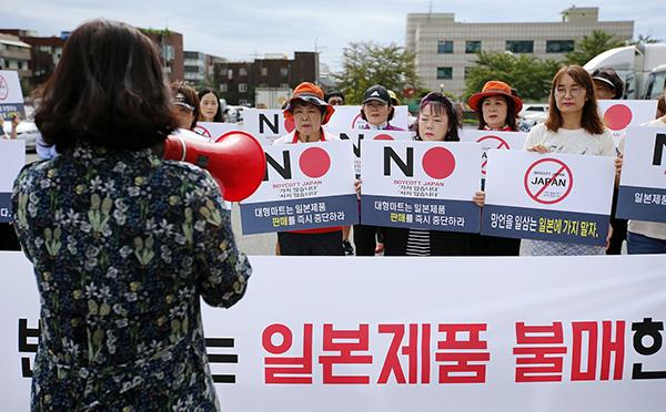 """""""反日情绪""""包围韩国年轻人:对日货""""四不"""",彻底剪断不易"""